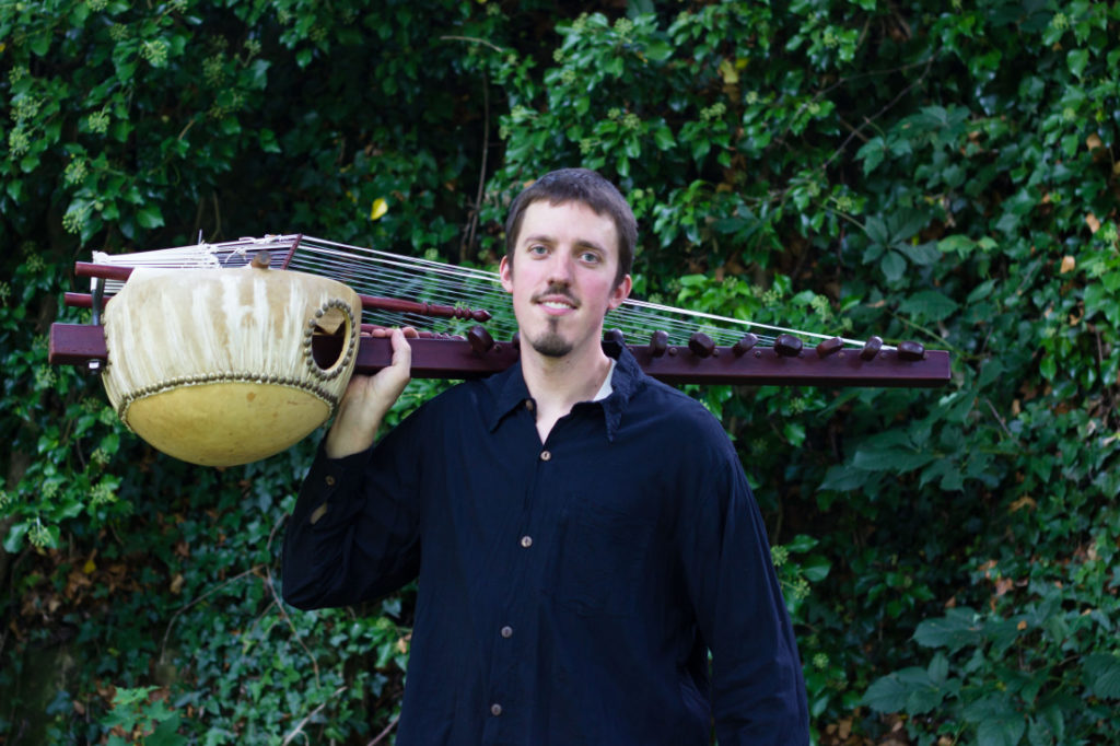 Sean Gaskell at the Library: Music of the West African Kora